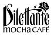Dilettante-Mocha-Cafe-Logo_1.png