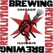 Rev Logo.jpg