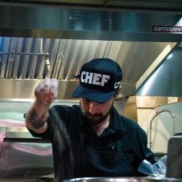 chef450x450