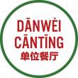 danwei_primary_social.png