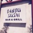 banbusushi